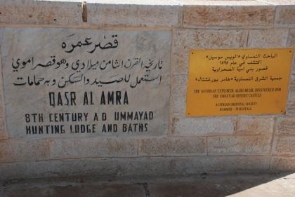 turcja-syria-jordania-2008-358