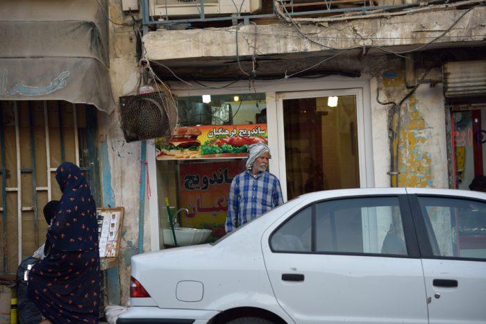 Iran, ZEA, Oman 2014 – dzień 9