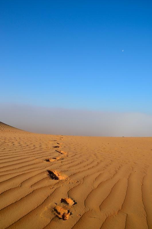 Iran, ZEA, Oman 2014 – dzień 24